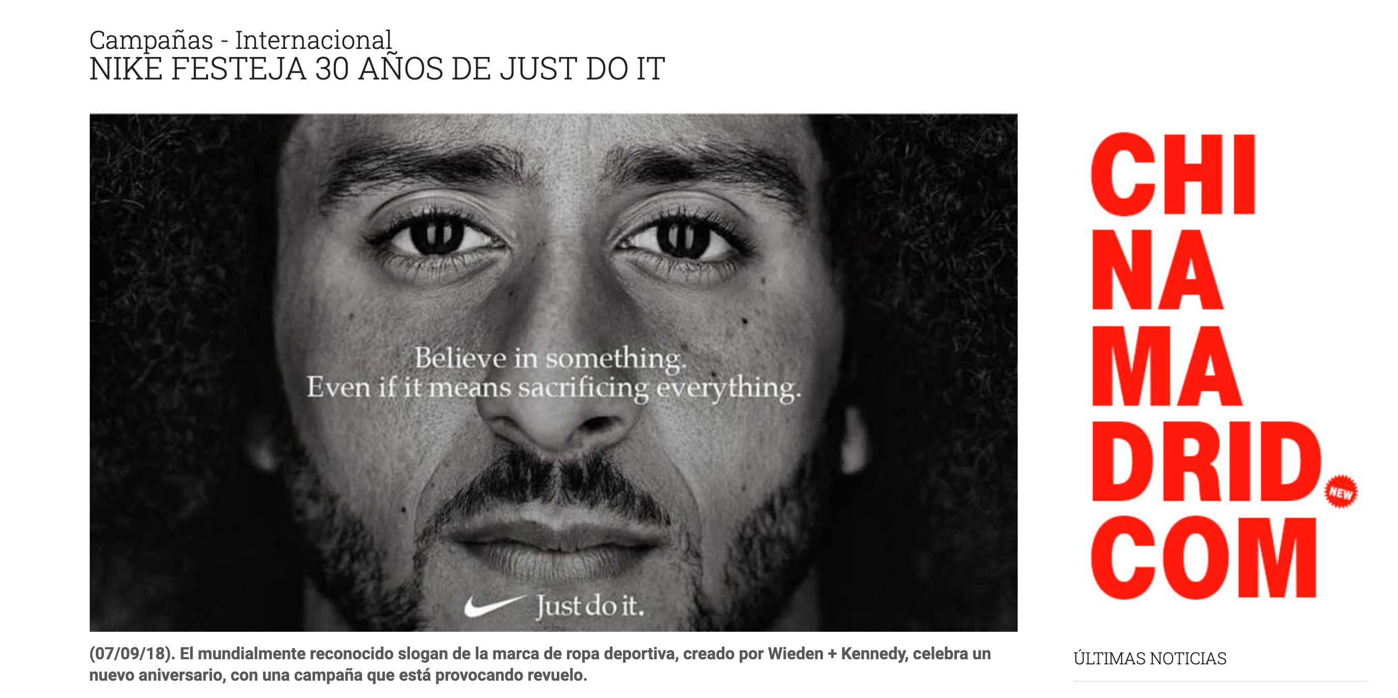 Posicionamiento de marca. Gráfica Just do it.